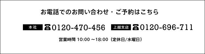 187c169011e1c676d340957dc7b8c850