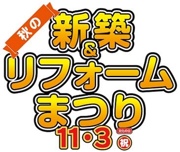チラシ表009アウトライン-ロゴ