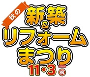 チラシ表009アウトライン-ロゴ2
