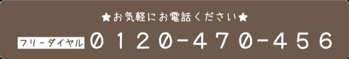 7d9f9a7a22e3be272de65c45b46ab74c-e1605159580240