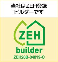 ZEHbuilder