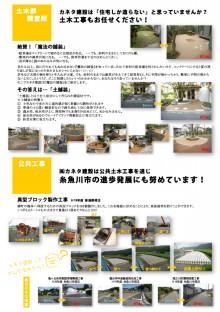 """◆Kaneta◆オンリー""""1""""の住まいづくり-住まいる宅急便3"""
