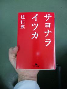 """◆Kaneta◆オンリー""""1""""の住まいづくり-サヨナライツカ"""