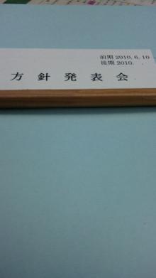 "◆Kaneta◆オンリー""1""の住まいづくり-100610_122625.jpg"