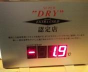 "◆Kaneta◆オンリー""1""の住まいづくり-100624_120912_ed.jpg"
