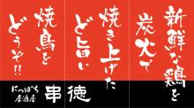 "◆Kaneta◆オンリー""1""の住まいづくり カネタ建設"