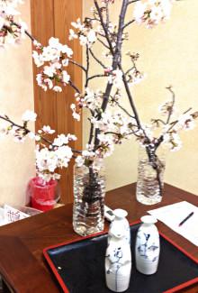 Only-Oneの住まいづくり-カネタ建設-春のお花見会☆カネタ建設