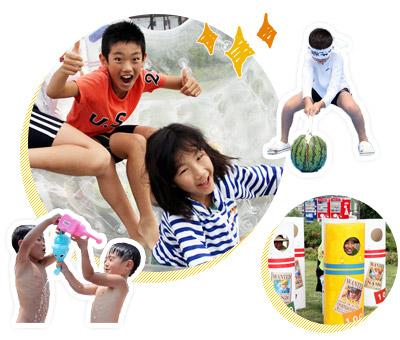 夏恒例!!カネタ建設がお贈りする大感謝祭!!