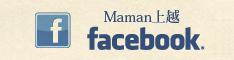 Maman上越facebook