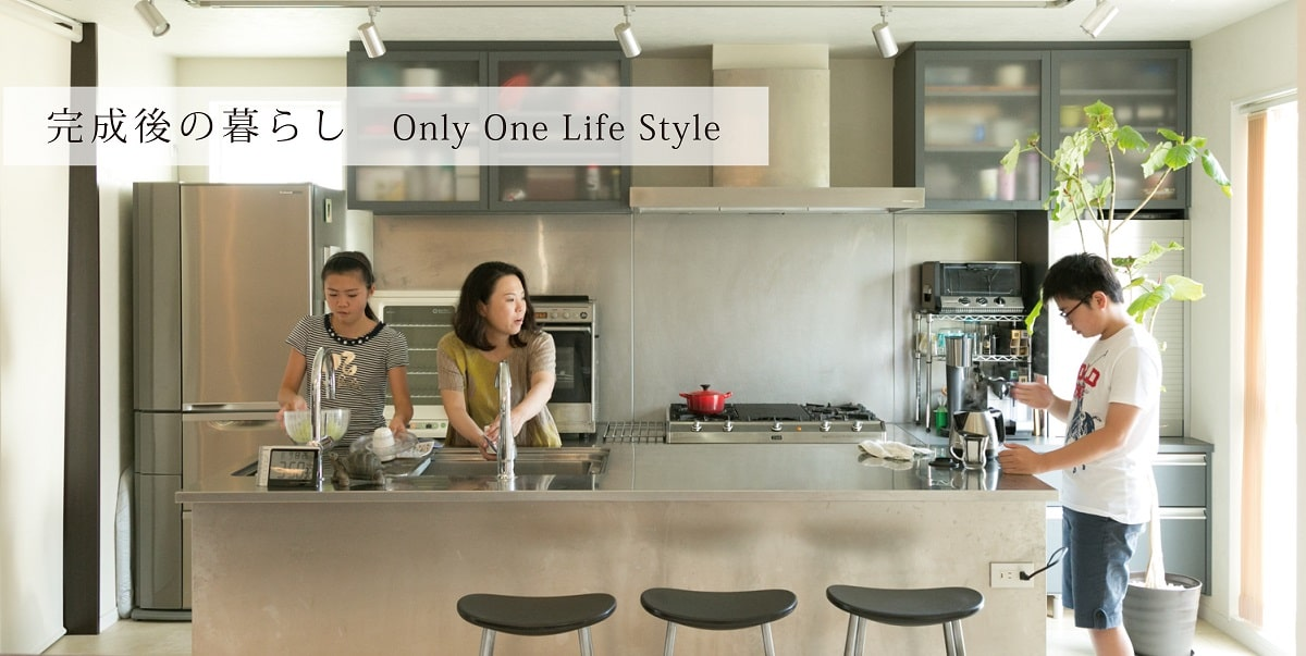 onlyone-min