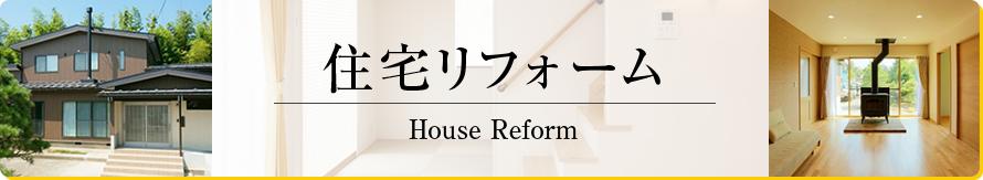 renovation_ban1