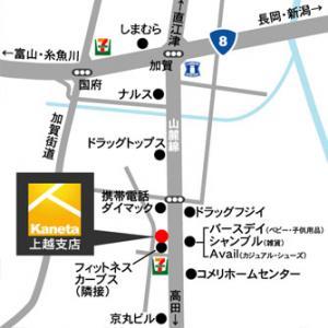 shiten_map.jpg